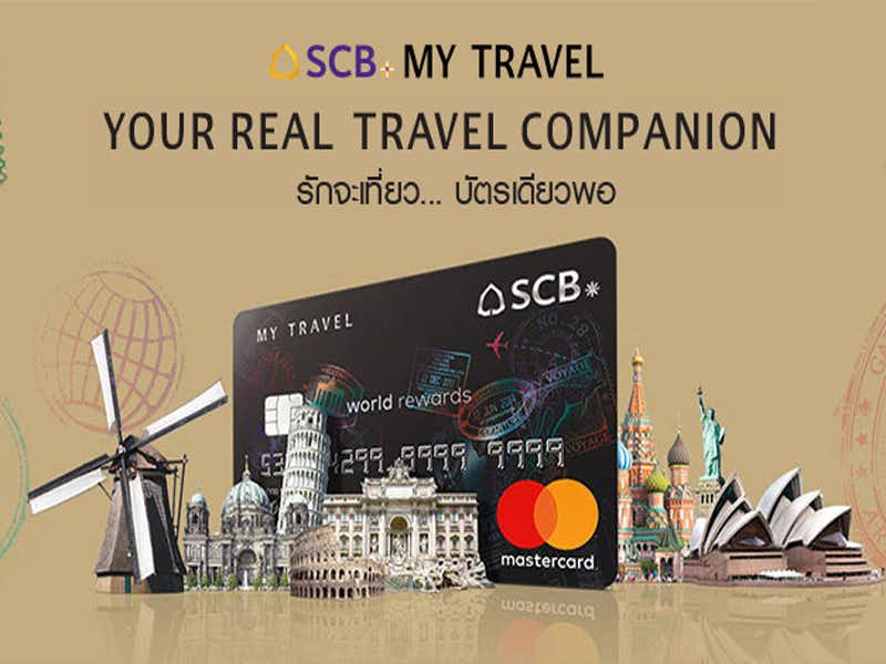 โปรโมชั่นบัตรเครดิต SCB