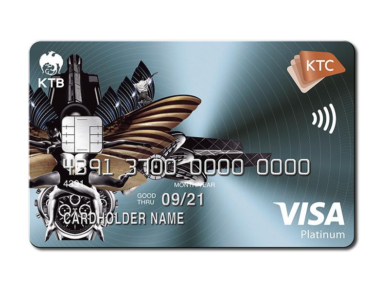 สมัครบัตรผ่อนสินค้า บัตรเครดิต KTC