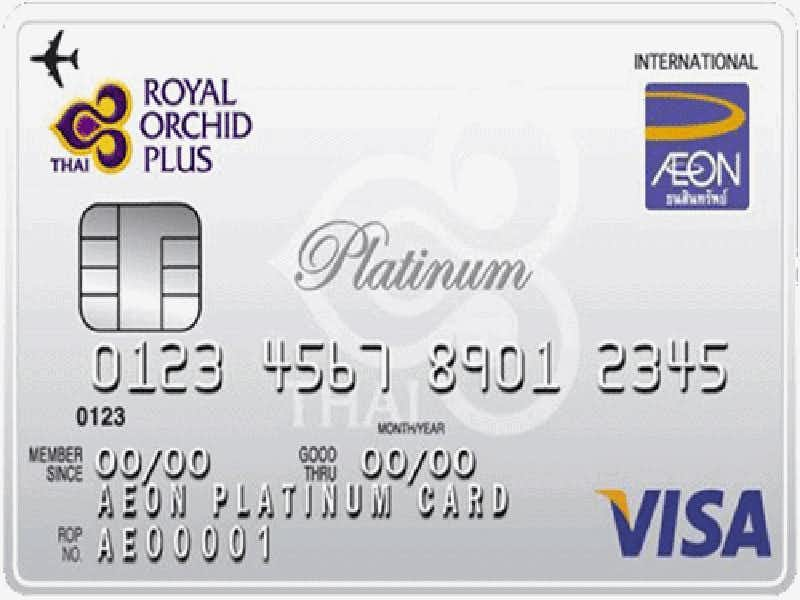 บัตรเครดิต สมัครบัตรเครดิต