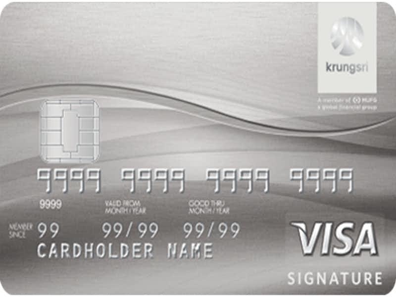 บัตรเครดิต ห้องพักรับรองสนามบิน