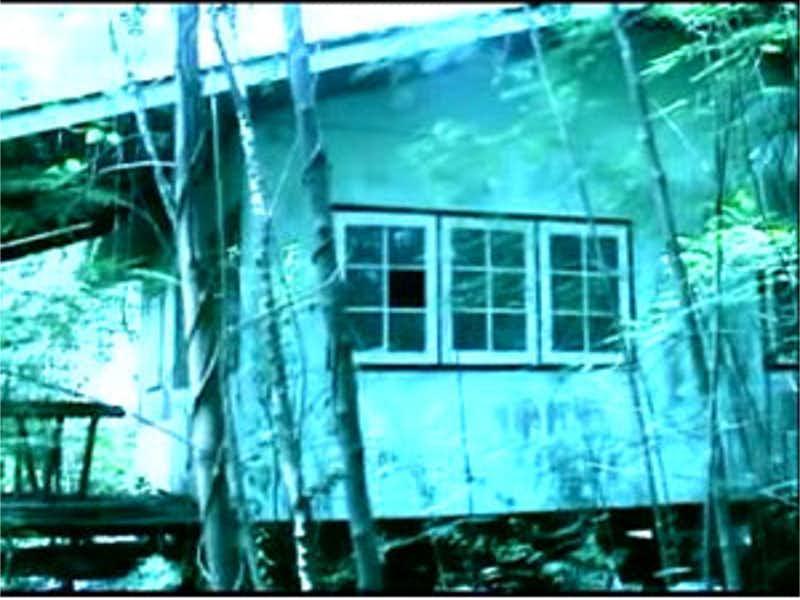 บ้านผีสิง