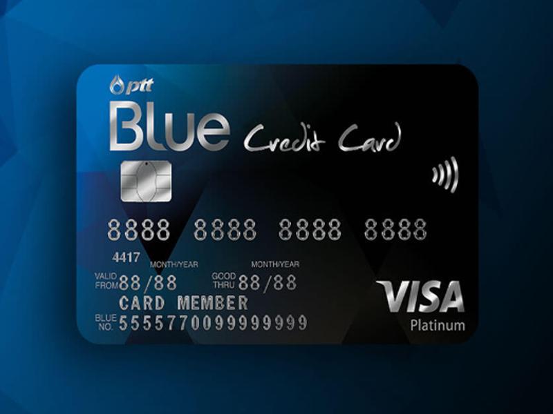 บัตรสะสมแต้ม บัตรเครดิต