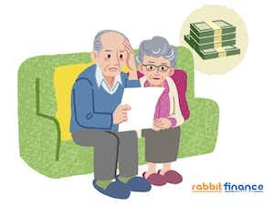 ประกันชีวิตเพื่อผู้สูงอายุ