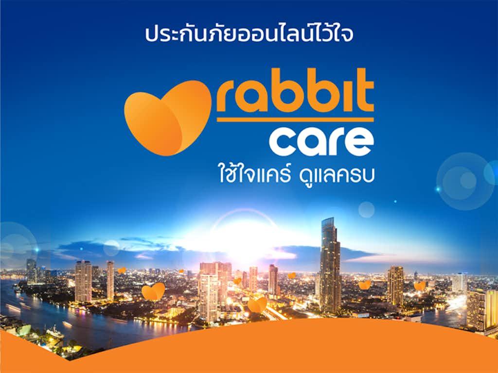 rabbit care ประกันรถยนต์ออนไลน์